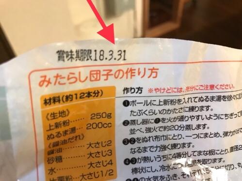 fc2blog_20180721204337ed4.jpg