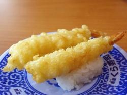 えび天寿司