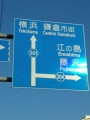 2018june02跨線橋へ信号標識KIMG0087