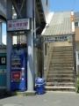 2018june02「富士見町」駅下りホーム階段KIMG0070