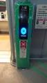 2018june18「富士見町」駅スイカ改札KIMG0101