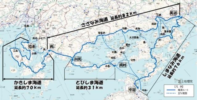10月07日 瀬戸内サイクリングロード