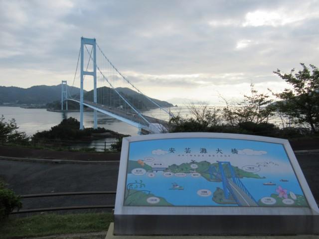 10月07日 安芸灘大橋