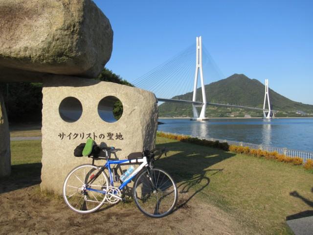10月08日 サイクリストの聖地