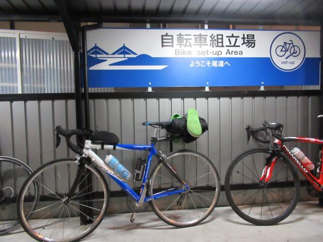 10月08日 尾道駅19時