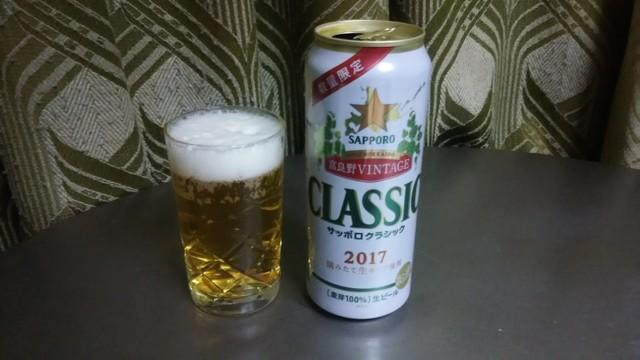 12月31日 帰宅してからビール