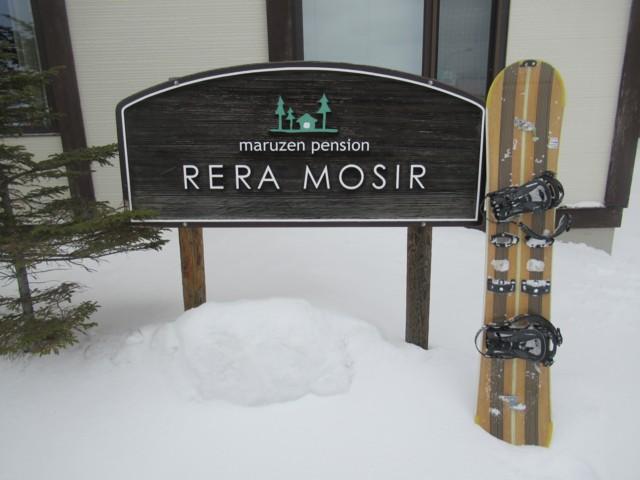 1月4日 「RERA MOSIR」
