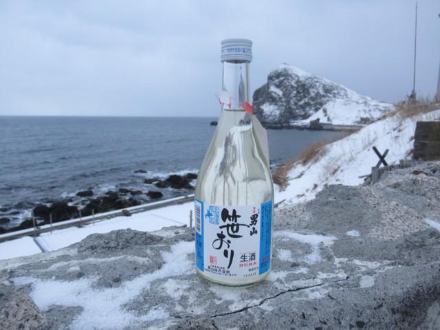 1月5日 男山生酒