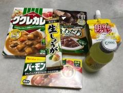 ハウス食品からの自社製品