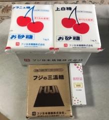 フジ日本精糖からの優待品