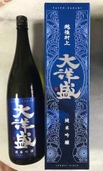 北越銀行からの日本酒