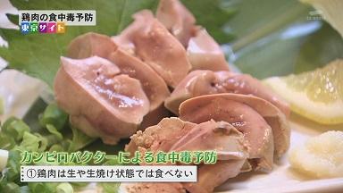 しまっ たら 鶏肉 食べ 生焼け て 鶏肉にあたると症状はどう出る?潜伏期間や対処について徹底解説