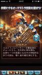 fc2blog_2018070614051399d.jpg