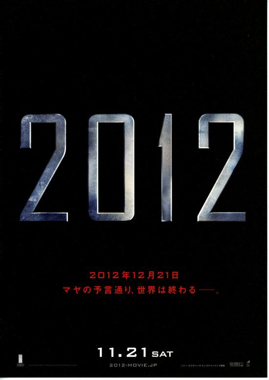 No1484 『2012』