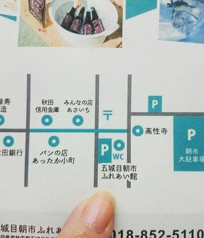 s-朝市plus-2