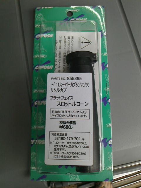 NEC_0313.jpg