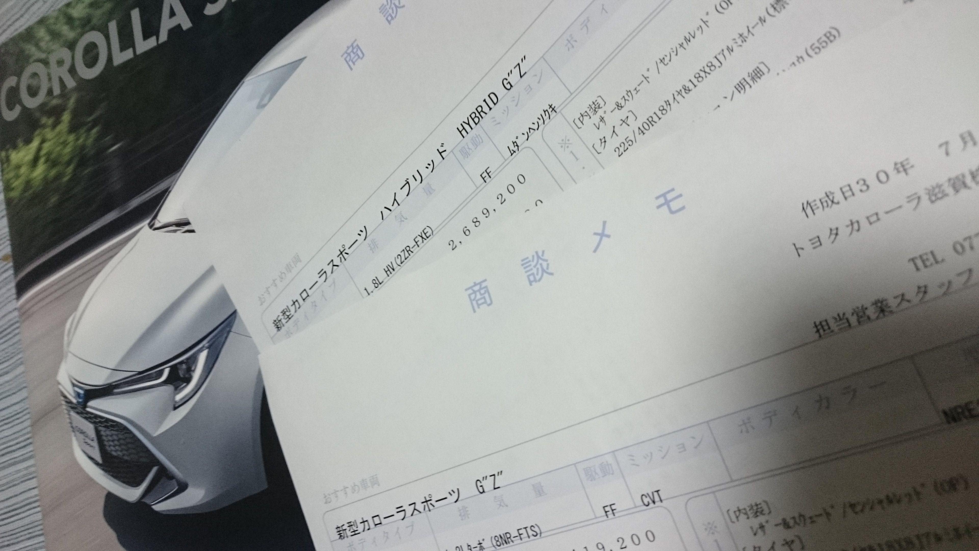 DSC_0601[1]-compressor