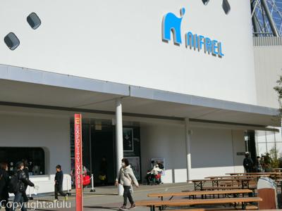 ニフレル 入口