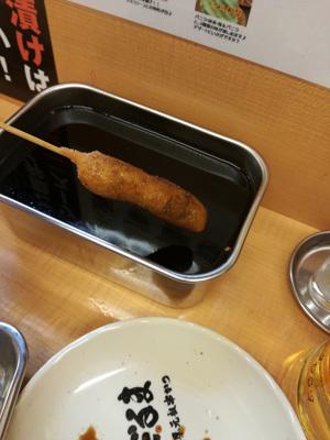 串カツ だるま 姫路店