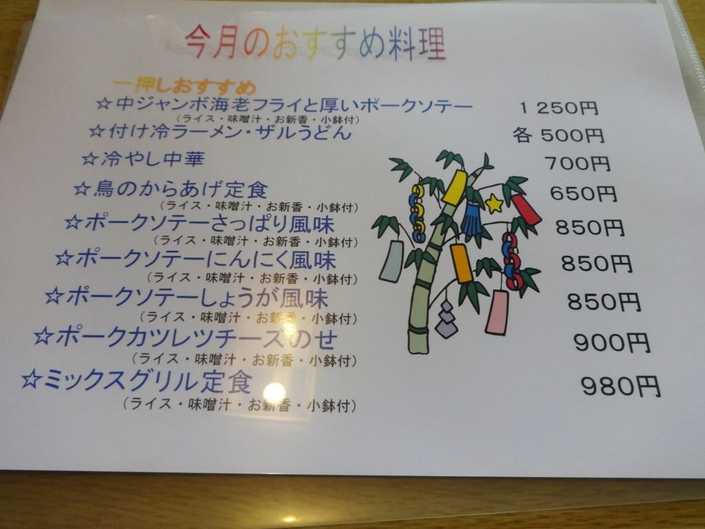 DSC00068_6638.jpg