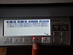 RIMG4075.jpg