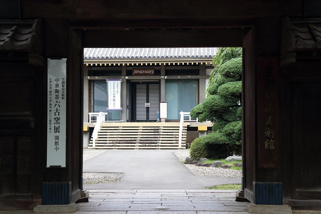 goshuin426.jpg