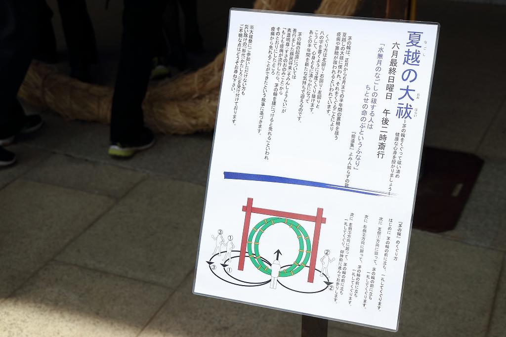 goshuin440.jpg