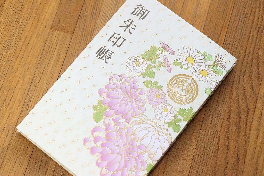 goshuin442.jpg
